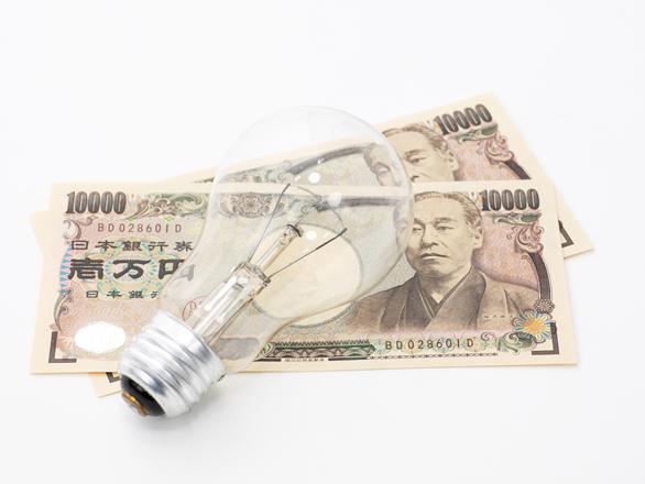 電気代を抜本的に安くする方法