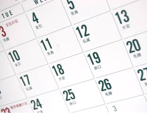 カレンダーに書いてある「大安」「赤口」などの意味って?