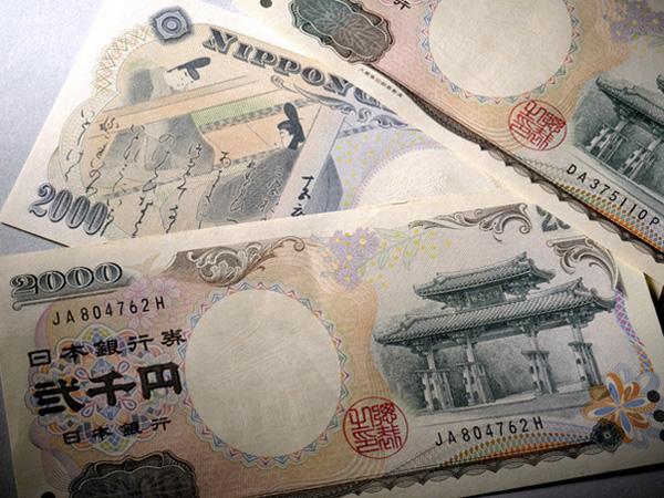 「二千円札」を知らずに、僕らは生まれた
