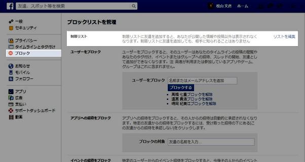 http://img.allabout.co.jp/f_navigation/xstep/manual/img/f53b652b0e273b.jpg
