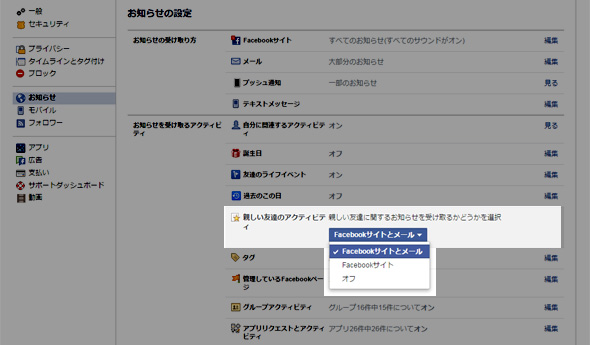 http://img.allabout.co.jp/f_navigation/xstep/manual/img/f5559a923096fc.jpg