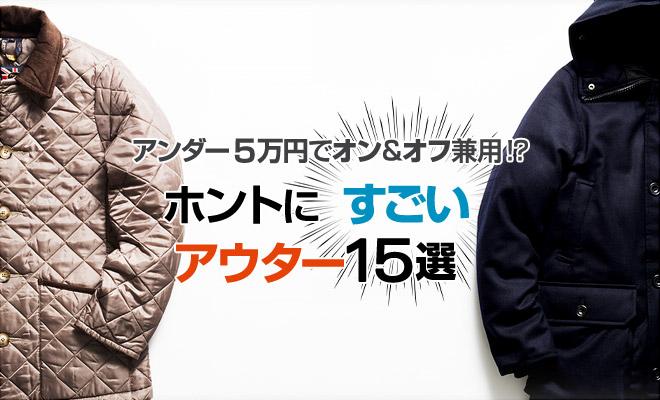 雑貨/服/靴/時計/文房具.../欲しいものなんでも/cooool - Magazine cover