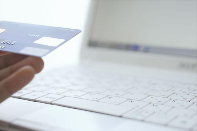 購入は、Vプリカのサイトで。ユーザーIDを作ると、Vプリカカードを購入することができる