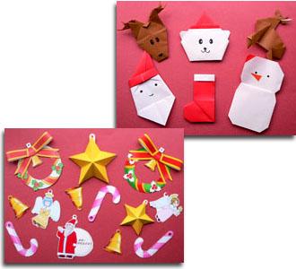ツリー飾り(オーナメント)を ... : 折り紙クリスマスツリー簡単 : 折り紙