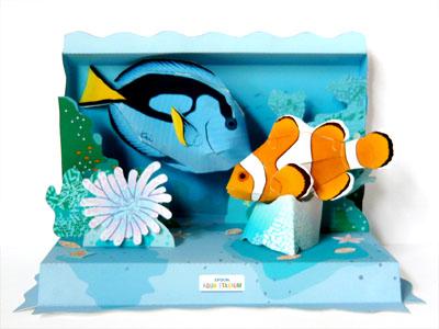 水族館の無料ペーパークラフト ... : ポップアップカード無料ダウンロード : カード