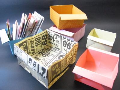 長方形 折り紙 箱 美味しい ... : 豆まき 箱の折り方 : 折り方