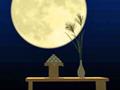 2014年の十五夜(中秋の名月)の楽しみ方