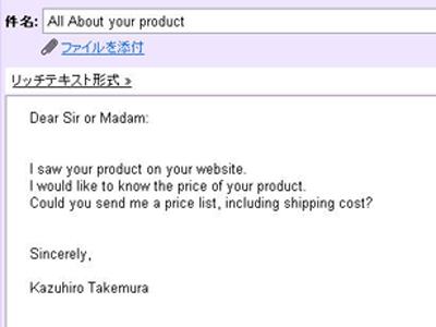 ビジネス英文メールの書き方~テンプレートあり~ - NAVER まとめ