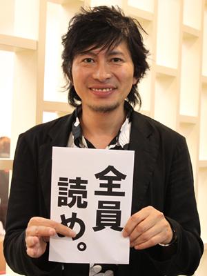 鈴井貴之の画像 p1_10