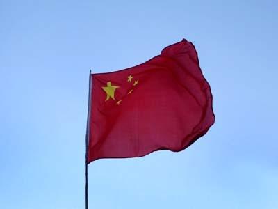 中国における尖阁诸岛问题の実态