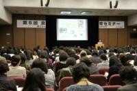 大阪ガスundefined食育セミナー