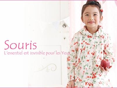 ■ 雨の日を元気に楽しむ、Souris(スーリー)のレインコート 画像でご... 子供用レイング