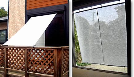 日よけシェードで日射熱をカット。スダレやシェードは窓の内側に取り付けるより外側に取り付けるほうが効果が大きい。[クールブラインド/All About スタイルストア]