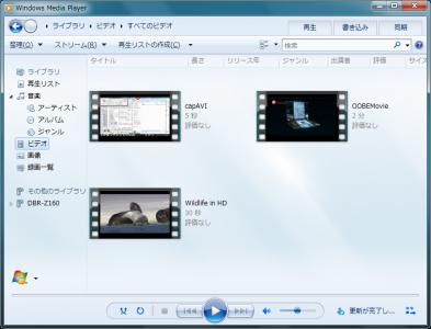 Windows Media Playerで動画を回転させる方法