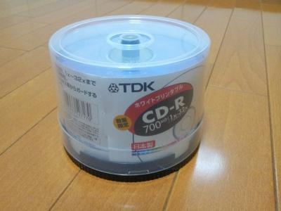 CD-Rメディア