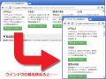 レスポンシブWebデザインの簡単な作り方