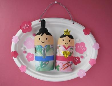 ペーパー芯と紙皿で壁掛けの雛 ... : 折り紙 雛人形 簡単 : 折り紙