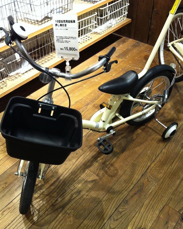 自転車の 無印良品 自転車 : ... 無印良品の自転車 [子供用