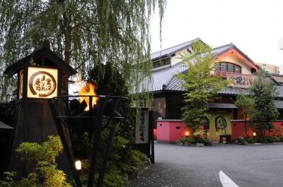 金沢まいもん寿司 たまプラーザ に対する画像結果