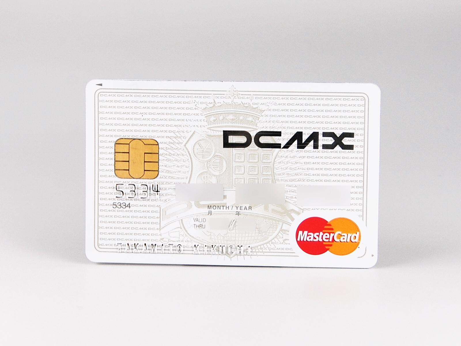 ドコモ利用者に朗報なるか?DCMXポイントサービス変更 ...