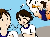 吹奏楽部は文化系というより体育会系の部活という認識を持った方が良さそうです。