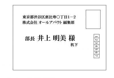 印象UPする封筒の書き方と切手 ... : 便箋 枠 : すべての講義