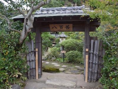 江戸料理『八百善』など、鎌倉の金沢街道エリアの魅力(2ページ目)