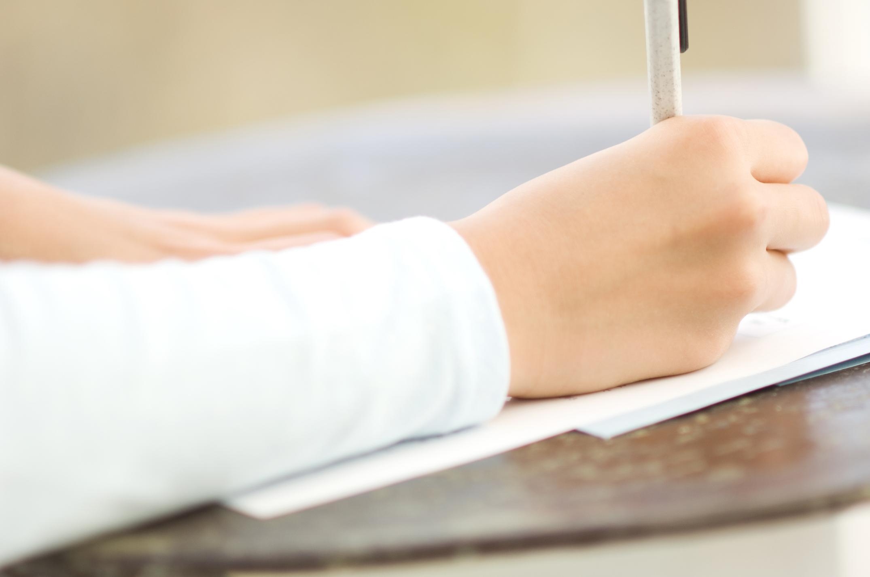 平成27年 保育士試験 日程と ... : 中学の漢字 : 中学