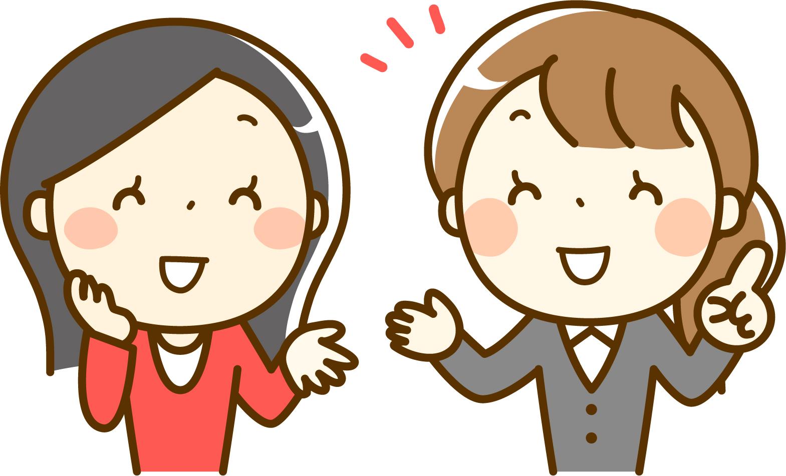 こうすれば会話が続く!英語で ... : 漢字 中学 : 中学