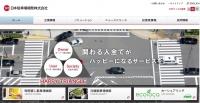 日本駐車場開発undefinedWEB