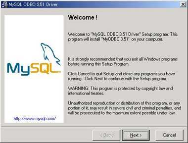 MySQL の ODBC ドライバー 5.3.7 をインストールす …