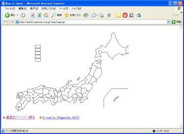 Web上で簡単に作れます 白地図 ... : 都道府県 覚える : 都道府県