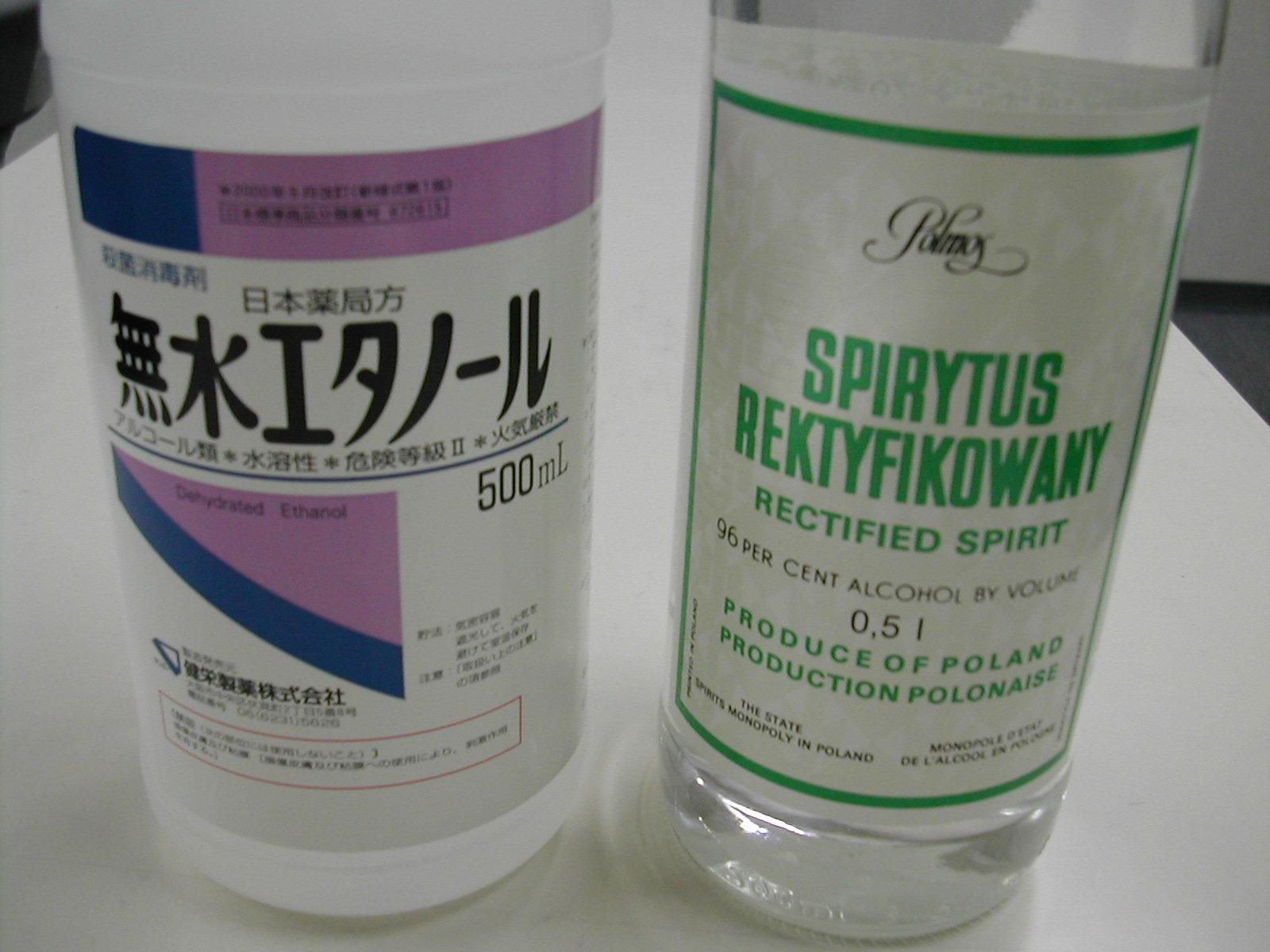 Kizai1