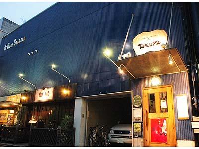 Tokuzo, Imaike, Nagoya