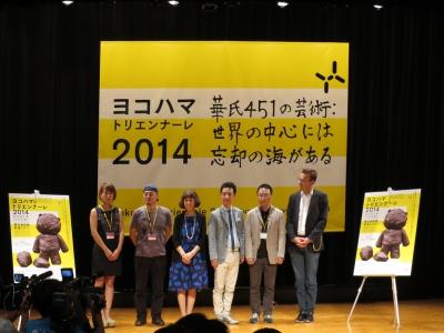 開幕前日に行われた会見のようす。左から4人目が森村泰昌氏 開幕前日に行われた会見のようす。左から