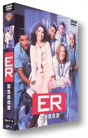ER緊急救命室の画像 p1_26