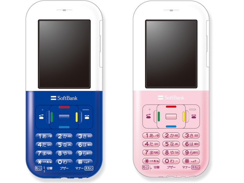 子ども向け携帯電話を選ぶ(画像)(3ページ目)