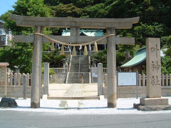 浦賀・叶神社