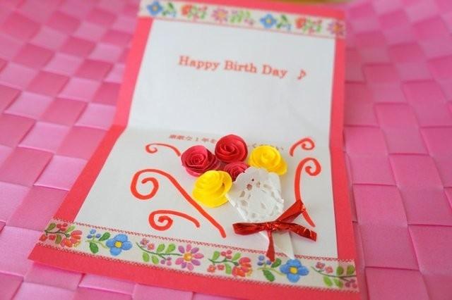 すべての折り紙 保育園 折り紙 : 画像 1/3:立体的なバラが ...