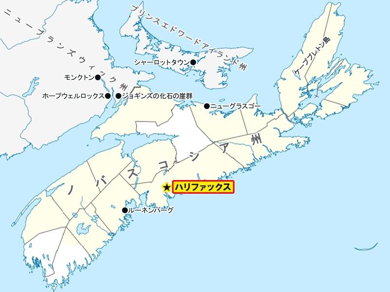 カナダ・ハリファックス周辺の見どころ(画像)