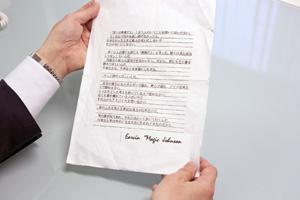 """中野さん自身が起業をするかどうか悩んでいたときに友人がそっと渡してくれた紙。 元NBA選手のアービン""""マジック""""ジョンソンの「『君には無理だよ』と言う人のいうことを聞いてはいけない」と始まるメッセージが書かれていた。今でもその紙は大切な宝物だそう"""