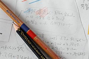 赤・青鉛筆