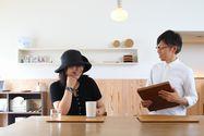 「カフェ」ガイド 川口 葉子