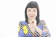 「エステ・美容医療」ガイド 惣流 マリコ