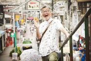 「散歩」ガイド 増田 剛己