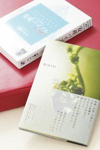 2001年第5子を産んだあとから、書籍出版の依頼が増え、すでに著作は20冊を超える。写真は「安産バイブル」(左)と「BIRTH」