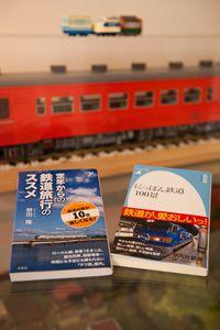 著書第1号の「ヨーロッパ鉄道と音楽の旅」は、「地球の歩き方」などに書き溜めたエッセイをまとめたもの。「ドイツ=鉄道旅物語」は横溝英一さんの手書きのイラストも味があると評判に