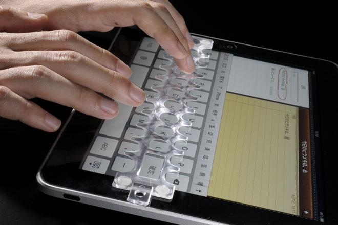 軽くて安価!貼るキーボード「Tablskin」