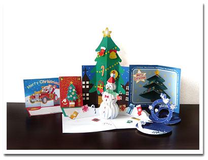 カード クリスマスカード 無料ダウンロード : 無料ダウンロードできる ...