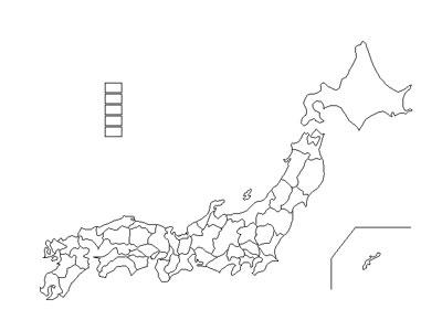 無料 白地図 無料 : 日本地図 白地図 pdf
